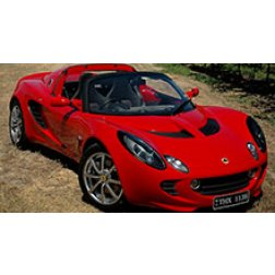 Lotus Elise Rubber Car Mats